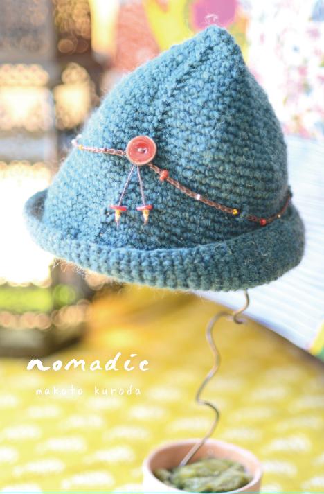 [確認用]postcard_nomadic-2のコピー.png