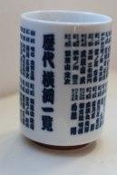 朝青龍2.jpg