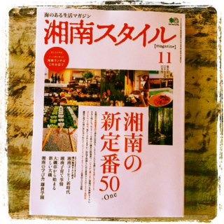 湘南news.jpg