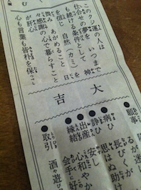 IMG_4324 のコピー.jpg