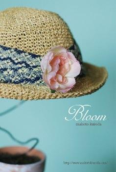 bloom_b_1.jpg