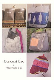 concept Bag.jpg